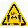 1.5m afstand houden